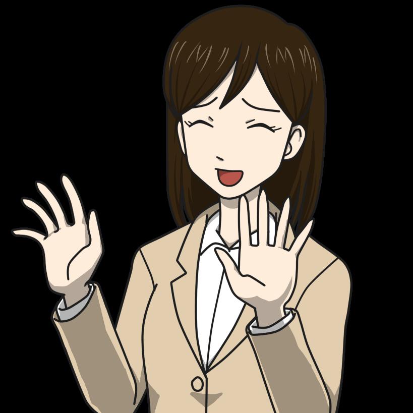 管理人Rin